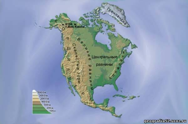 Где находится великие равнины равнина на карте полушарий