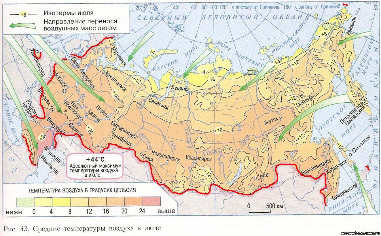 Почему январские изотермы располагаются на восточно-европейской равнине